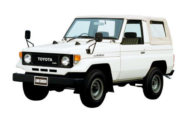 Toyota Land Cruiser Heavy Duty 1984